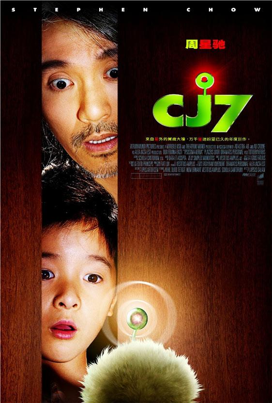 CJ7 Poster #5