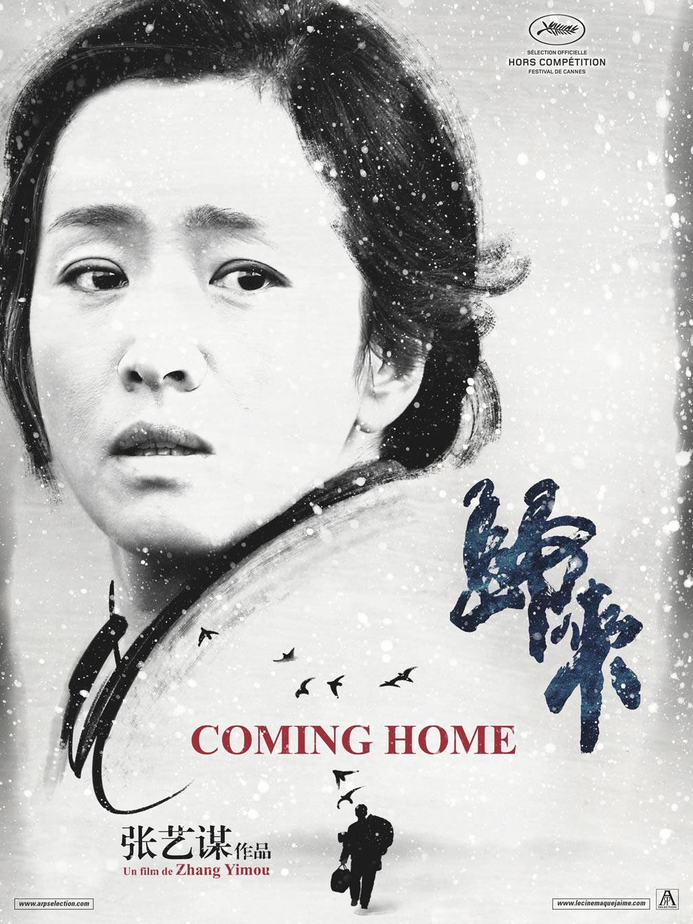 Coming Home Poster #1