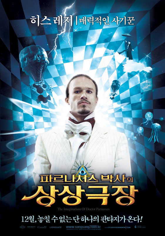 The Imaginarium of Doctor Parnassus Poster #16