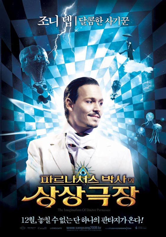 The Imaginarium of Doctor Parnassus Poster #18