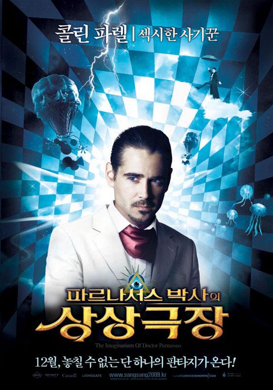 The Imaginarium of Doctor Parnassus Poster #20