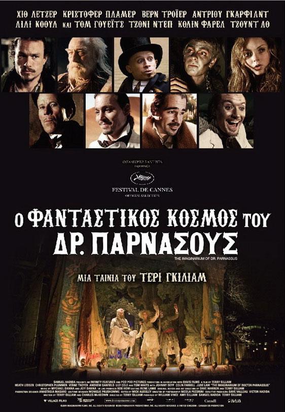 The Imaginarium of Doctor Parnassus Poster #23