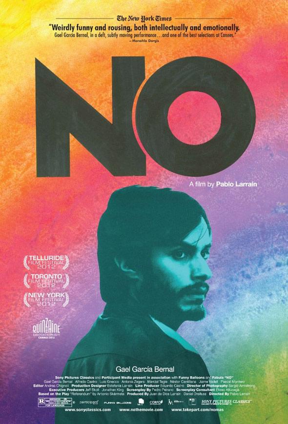 No Poster #1