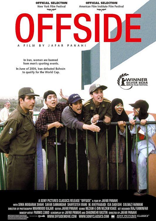 Offside Poster #1