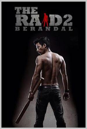 The Raid 2: Berandal Poster #2