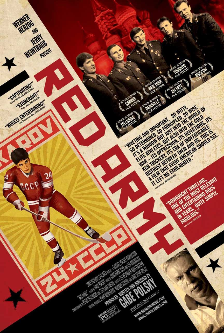 Red Army Poster #1