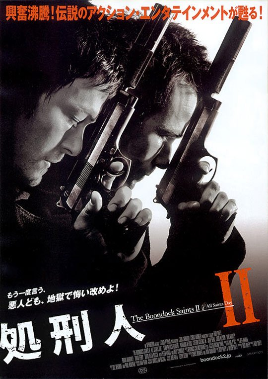 The Boondock Saints II: All Saints Day Poster #4