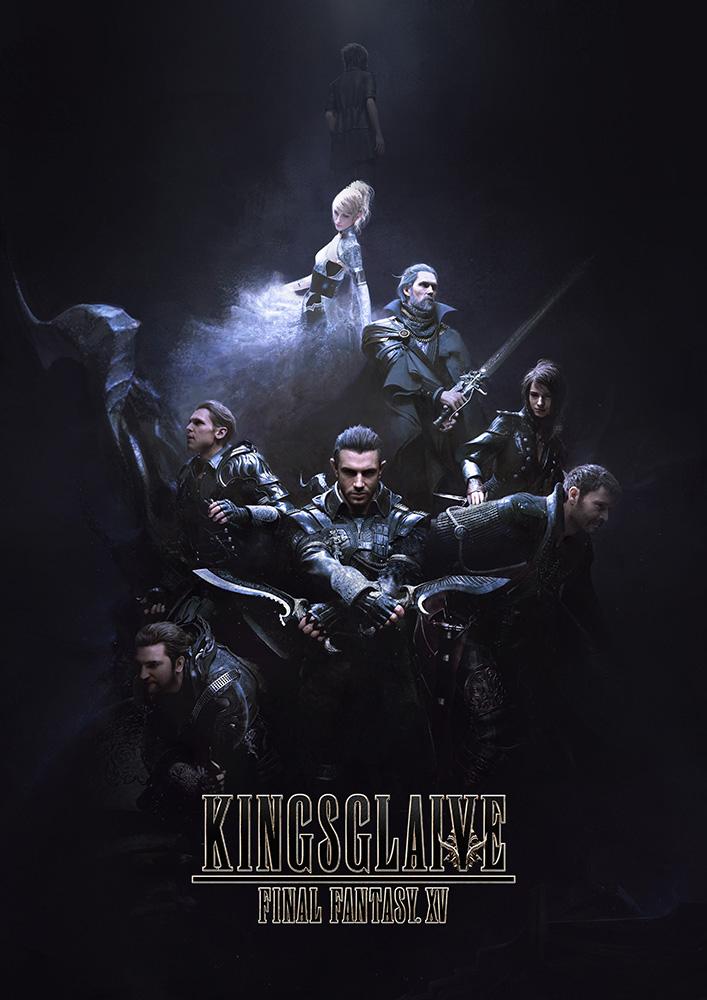 Kingsglaive: Final Fantasy XV Poster #1