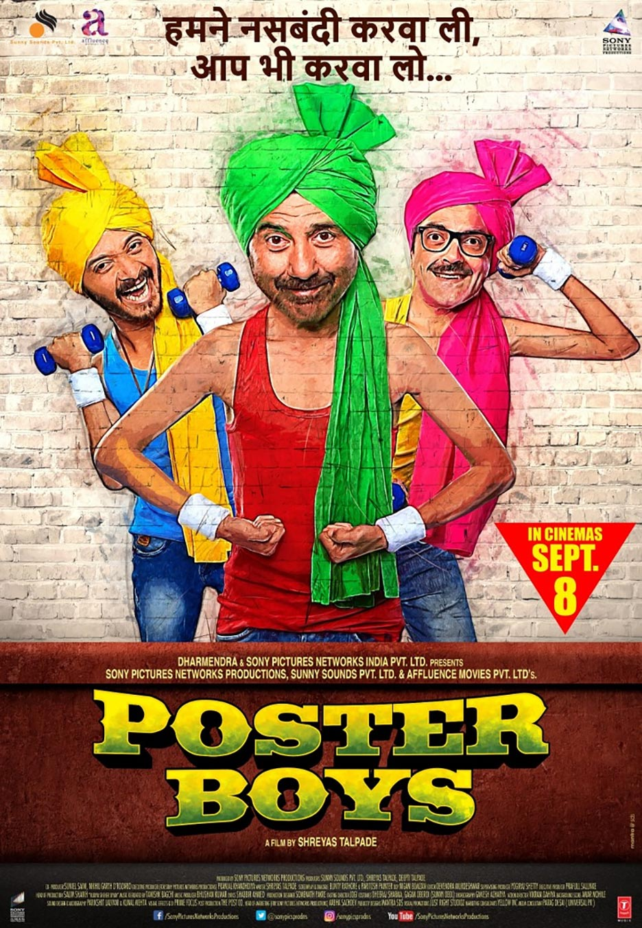 Poster Boys Poster #1