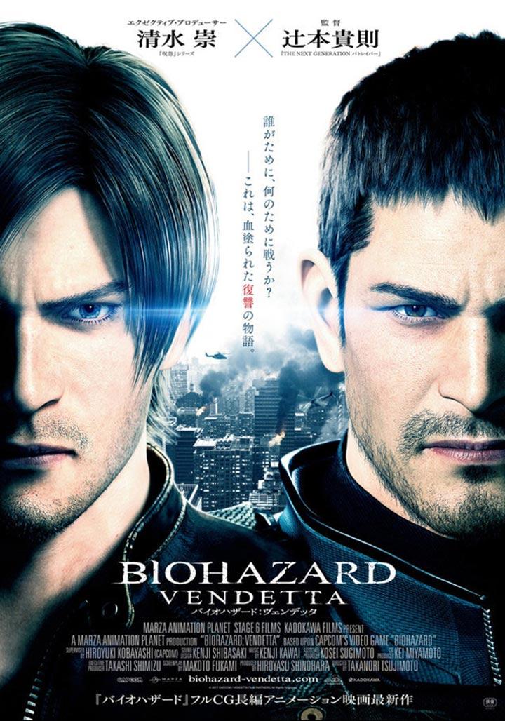 Resident Evil: Vendetta Poster #1