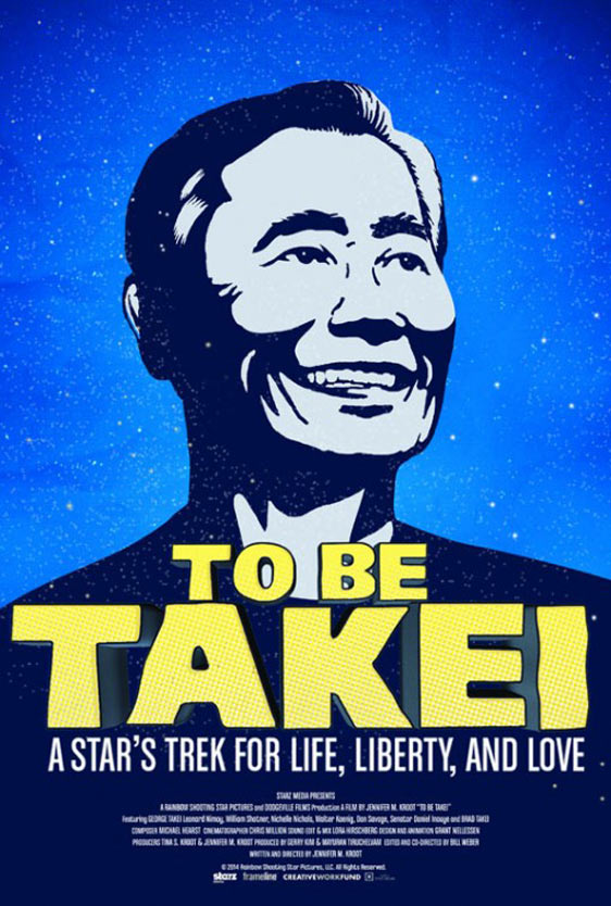 To Be Takei Poster #1