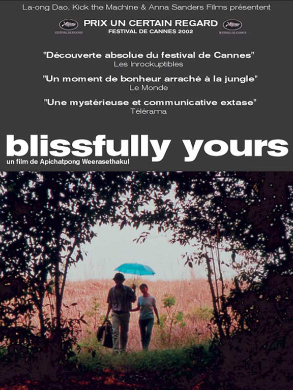 Blissfully Yours Poster #1