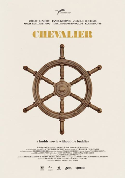 Chevalier Poster #1
