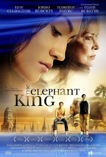 The Elephant King Poster #1