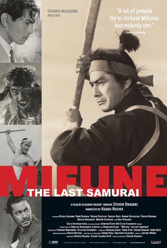 Mifune: The Last Samurai Poster #1