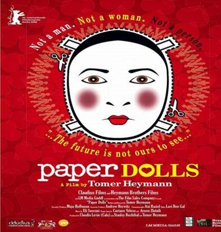 Paper Dolls (Bubot Niyar) Poster #1