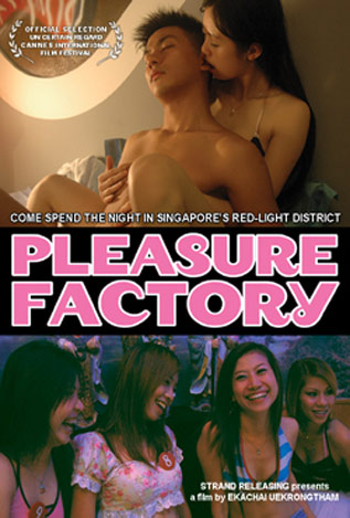 Pleasure Factory Poster #1