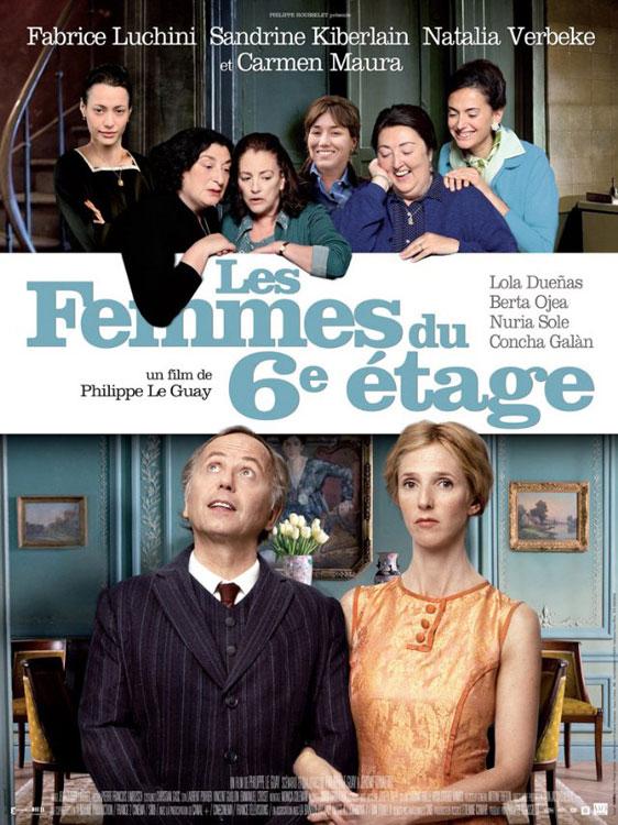 Service Entrance (Les femmes du 6ème étage) Poster #1