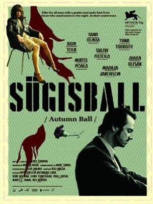 Sugisball (Sügisball) Poster #1