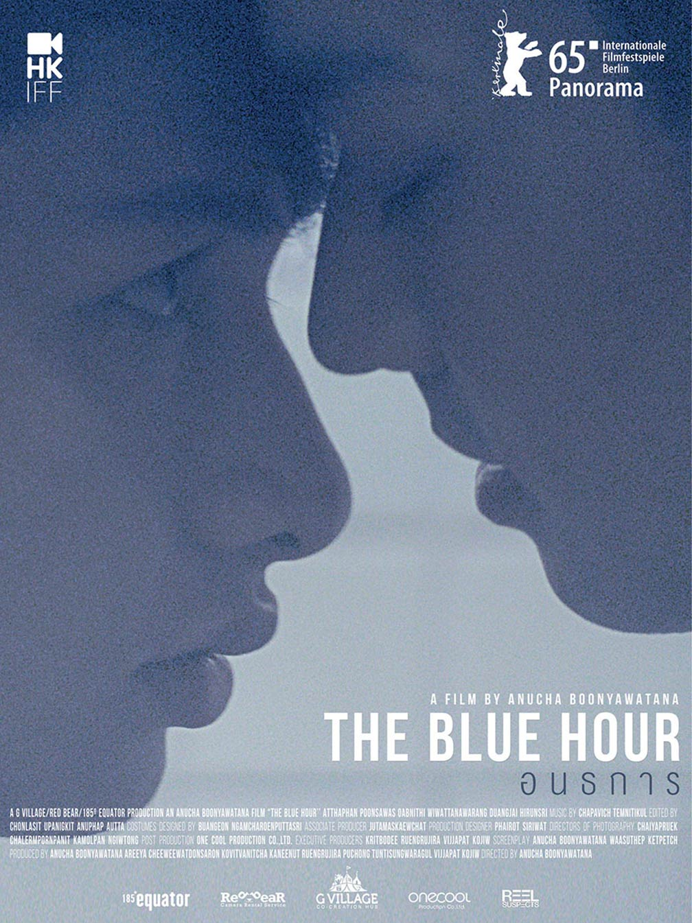 The Blue Hour Poster #1