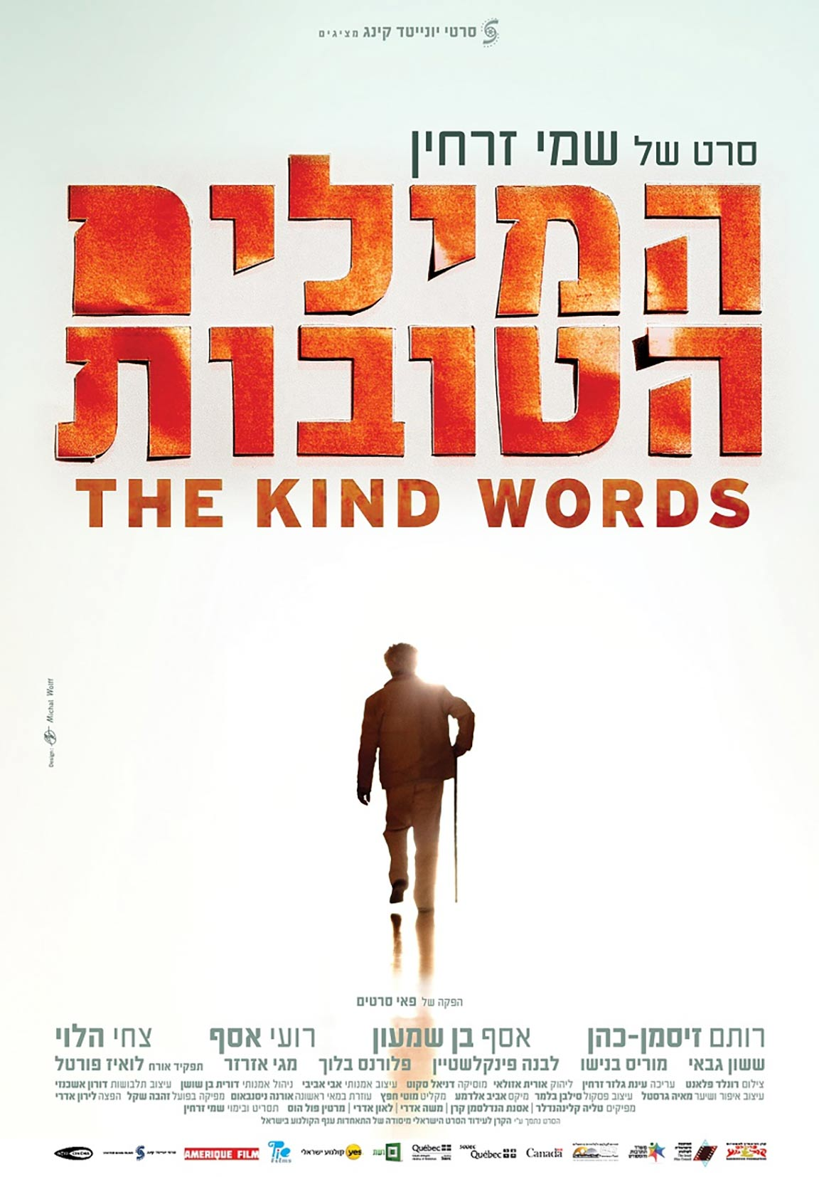 The Kind Words Poster #1
