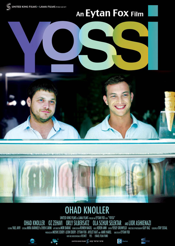 Yossi Poster #1