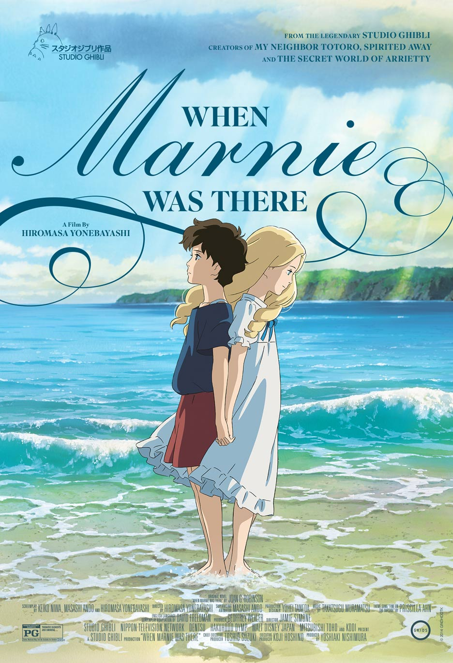 When Marnie Was There Poster #1