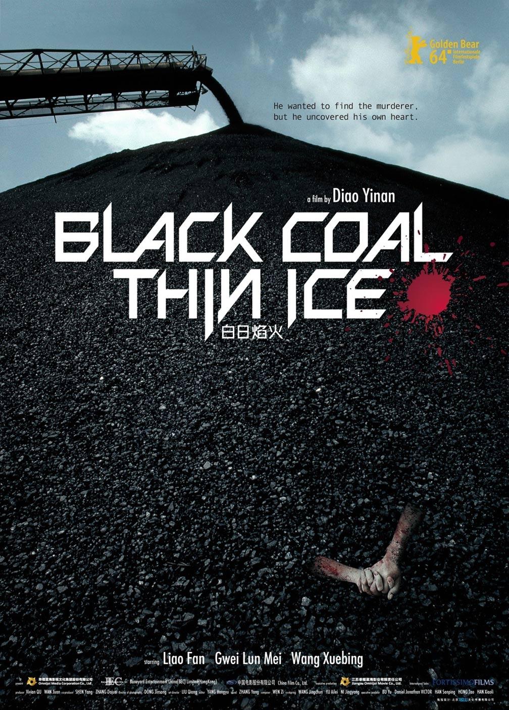 Black Coal, Thin Ice Poster #1