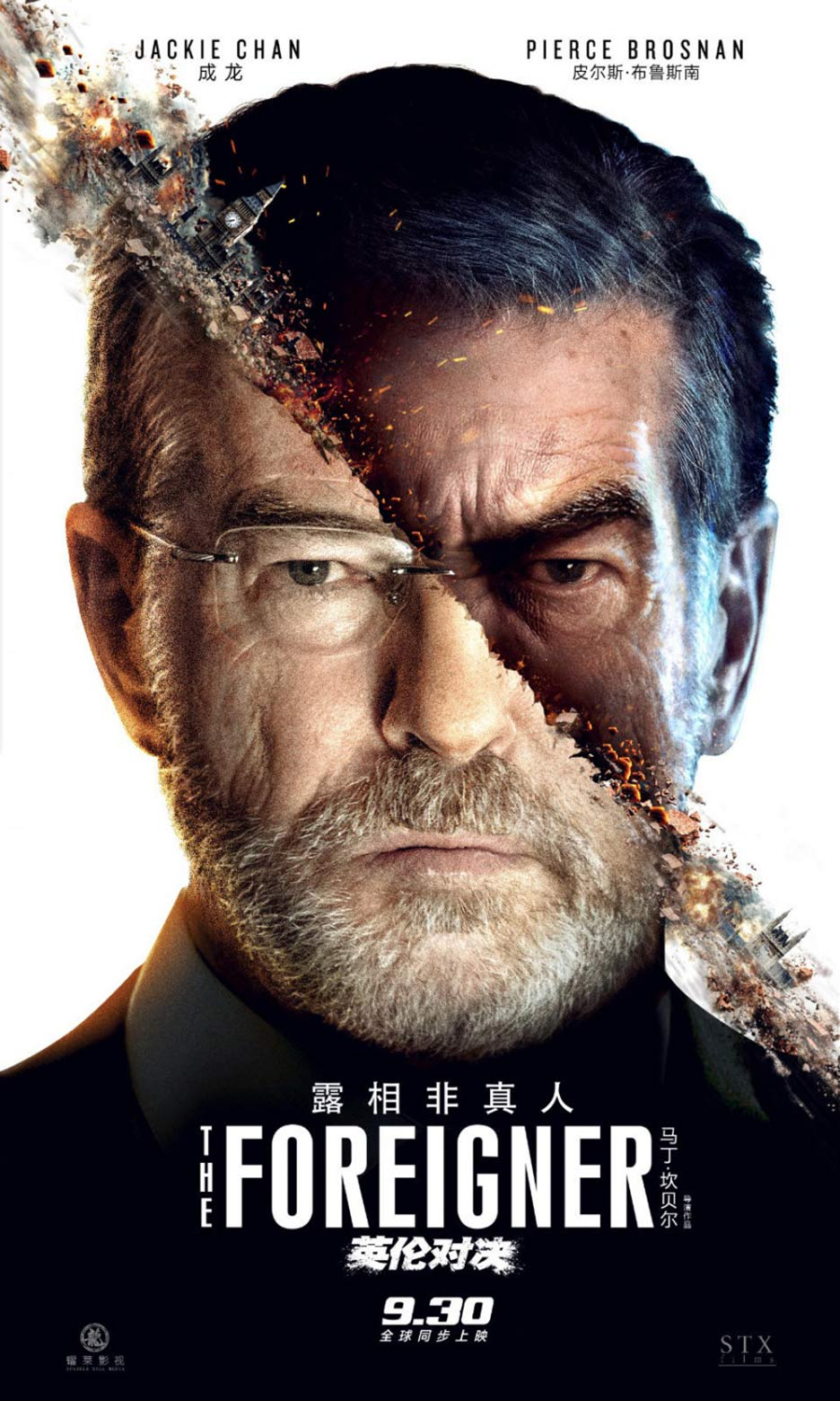 The Foreigner Poster #3