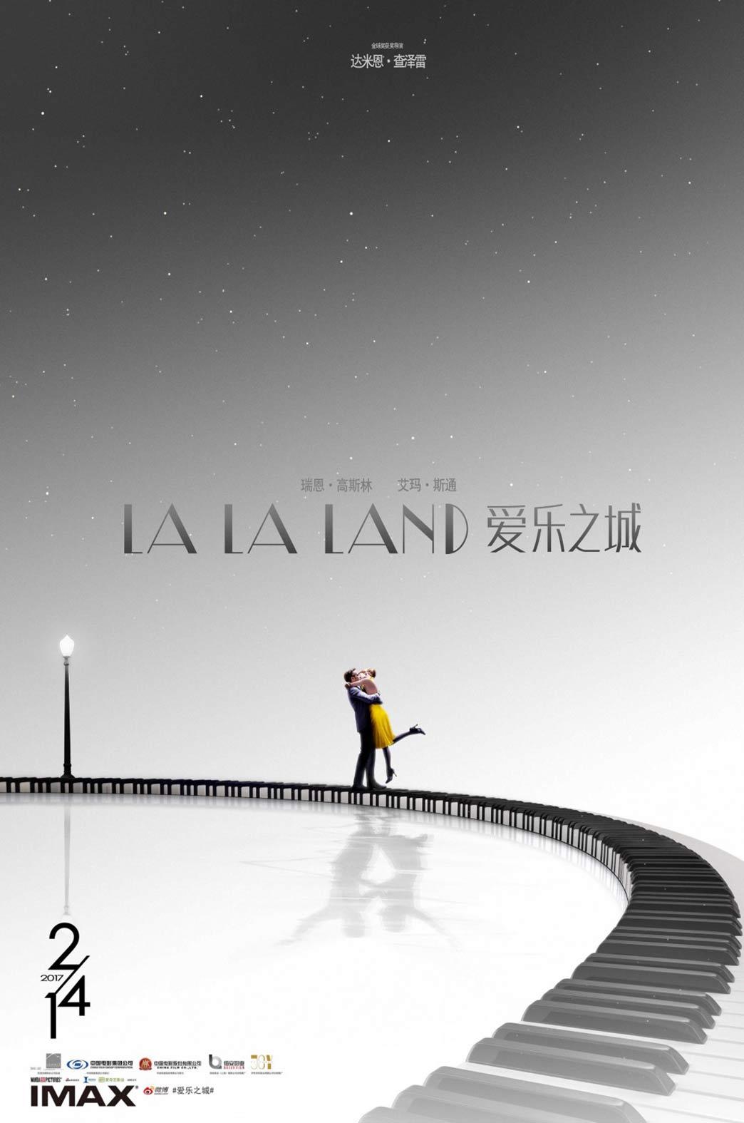La La Land Poster #13