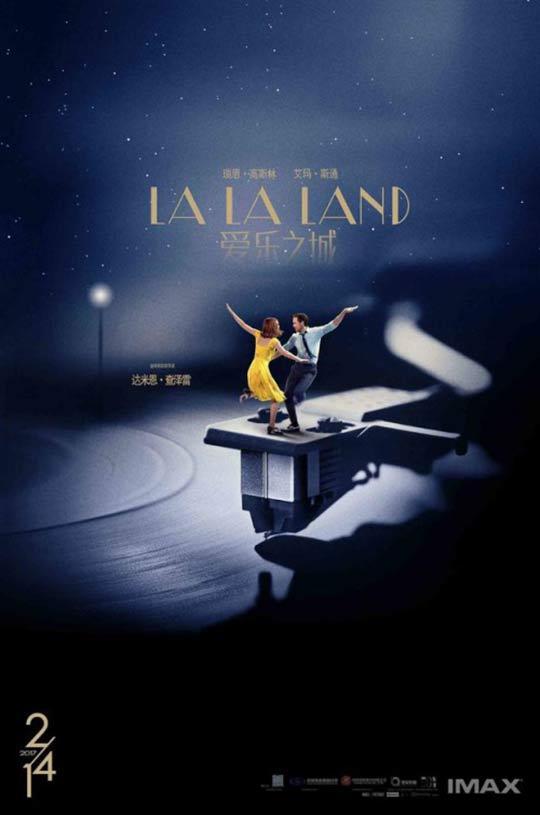 La La Land Poster #14