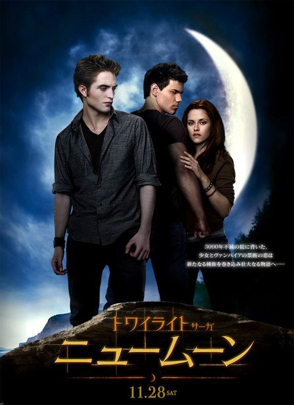 The Twilight Saga: New Moon Poster #6