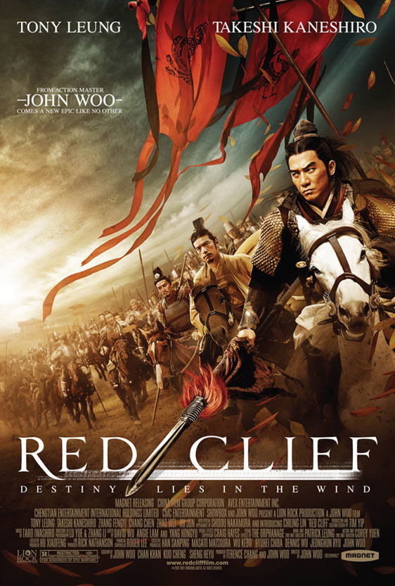 Red Cliff Poster #12