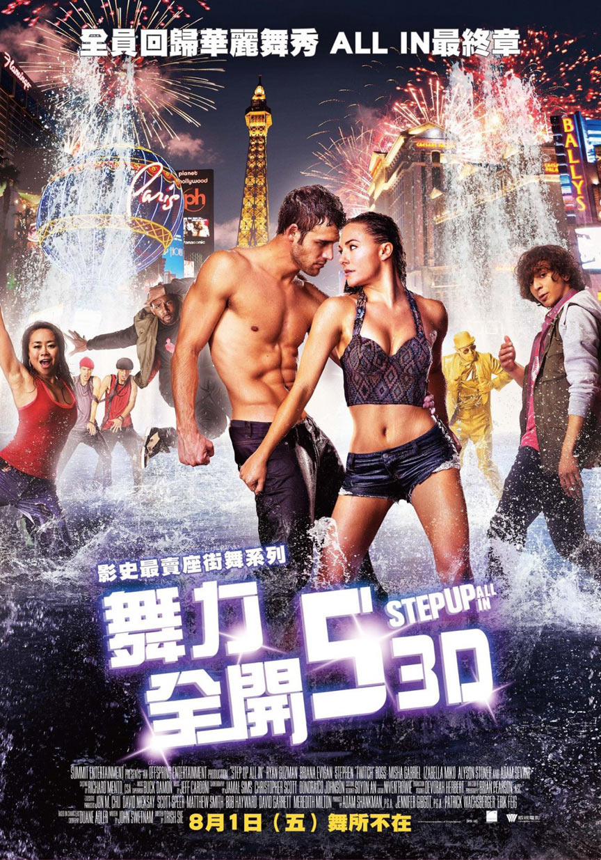 Step Up: All In Poster #2