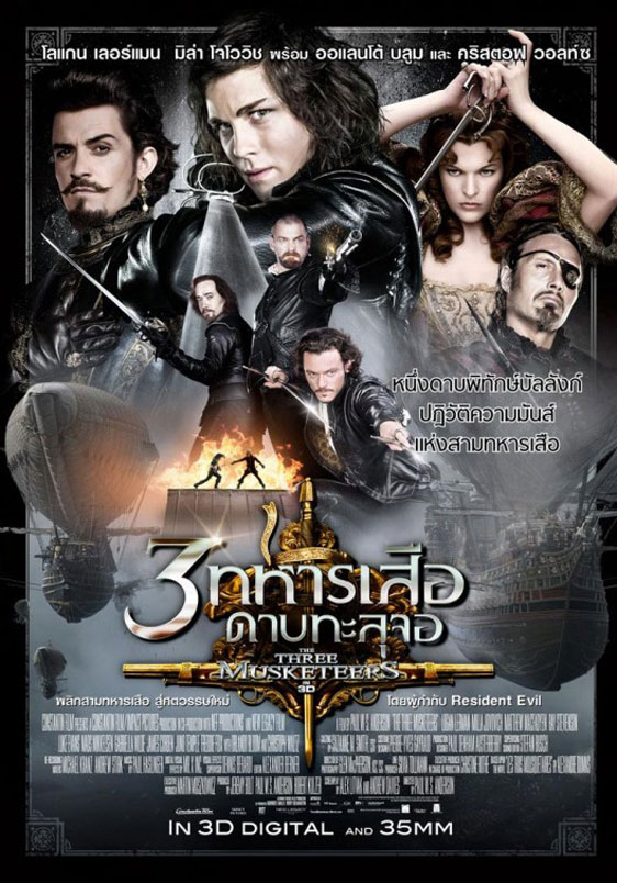 The Three Musketeers 3D Poster #27