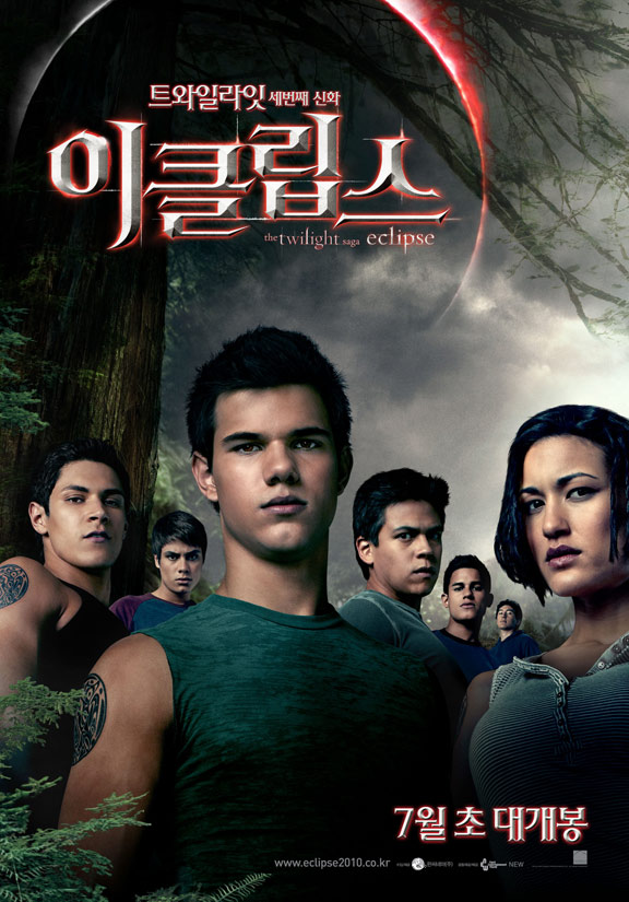 The Twilight Saga: Eclipse Poster #8