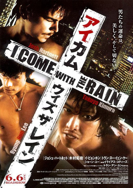 I Come with the Rain Poster #4