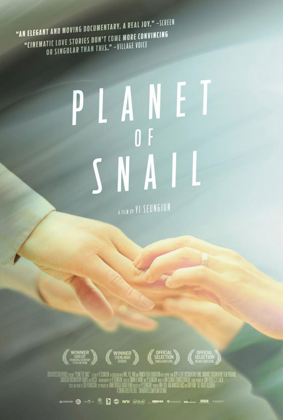 Planet of Snail Poster #1