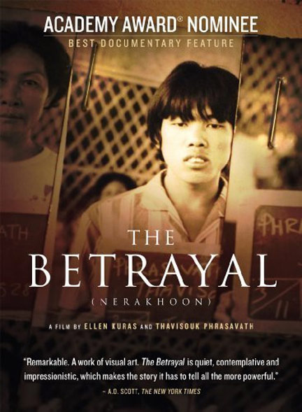 The Betrayal Poster #1
