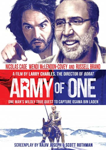 Army of One Poster #1