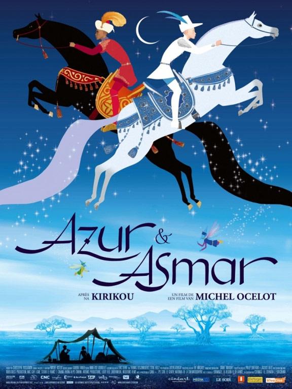 Azur & Asmar Poster #2