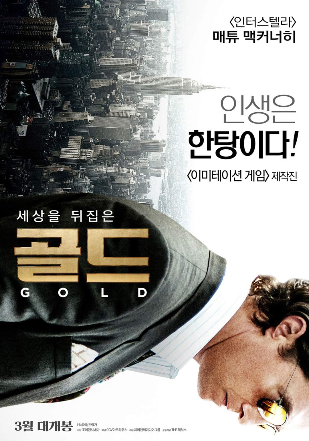 Gold Poster #6