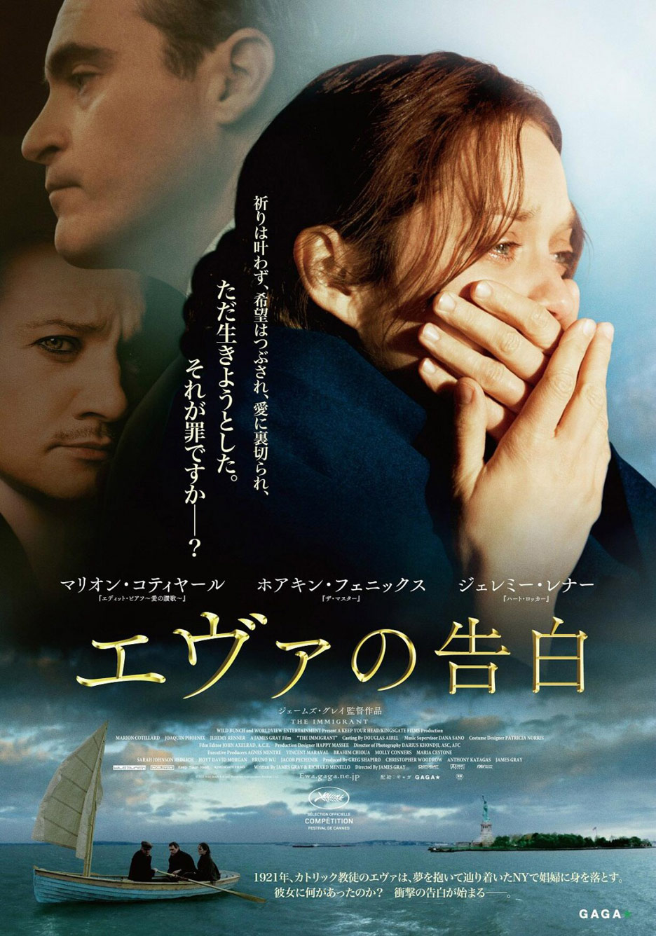 The Immigrant Poster #5