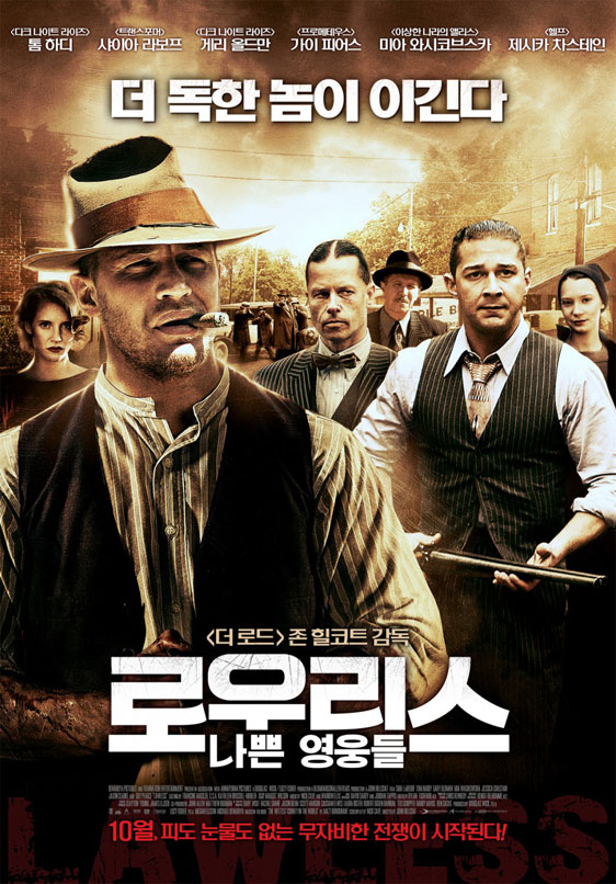 Lawless Poster #12