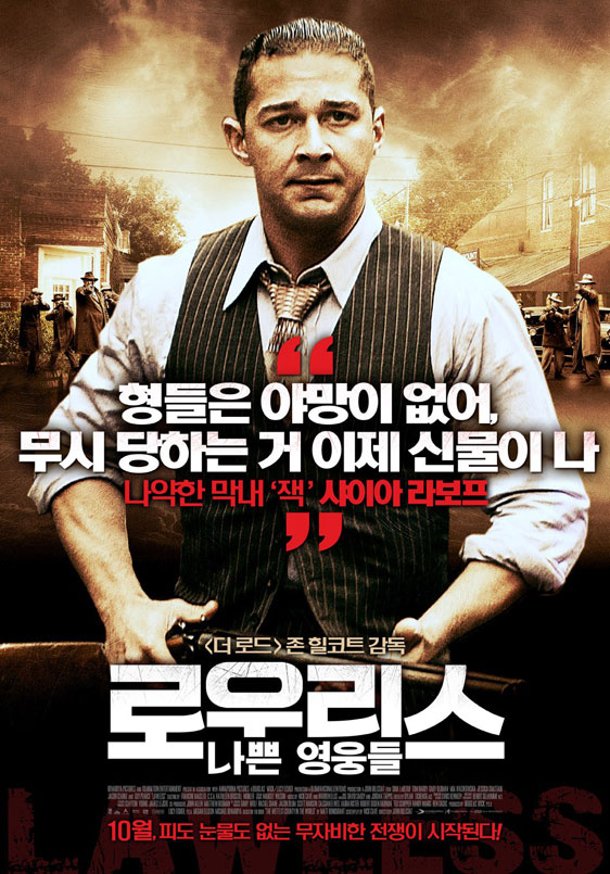 Lawless Poster #15