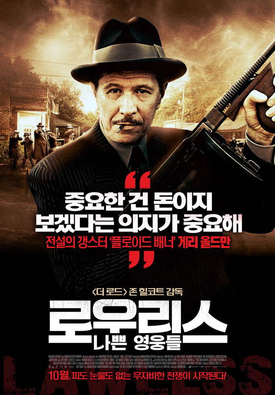 Lawless Poster #16