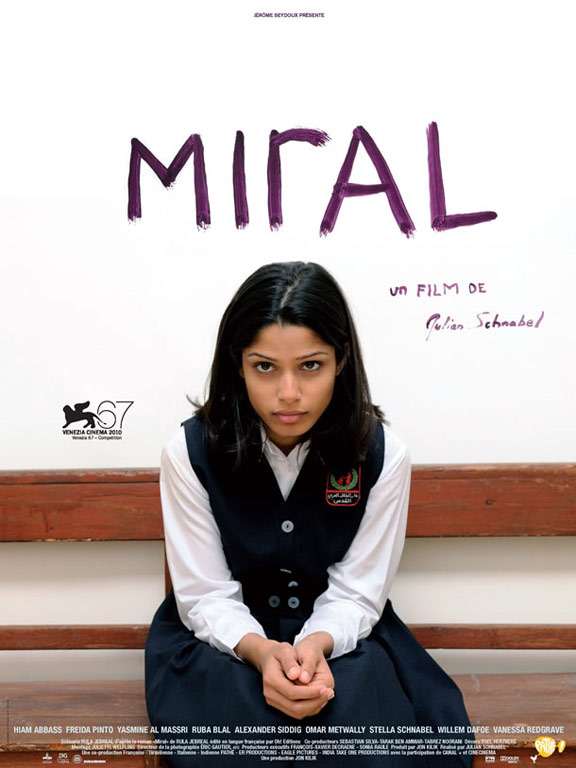 Miral Poster #1