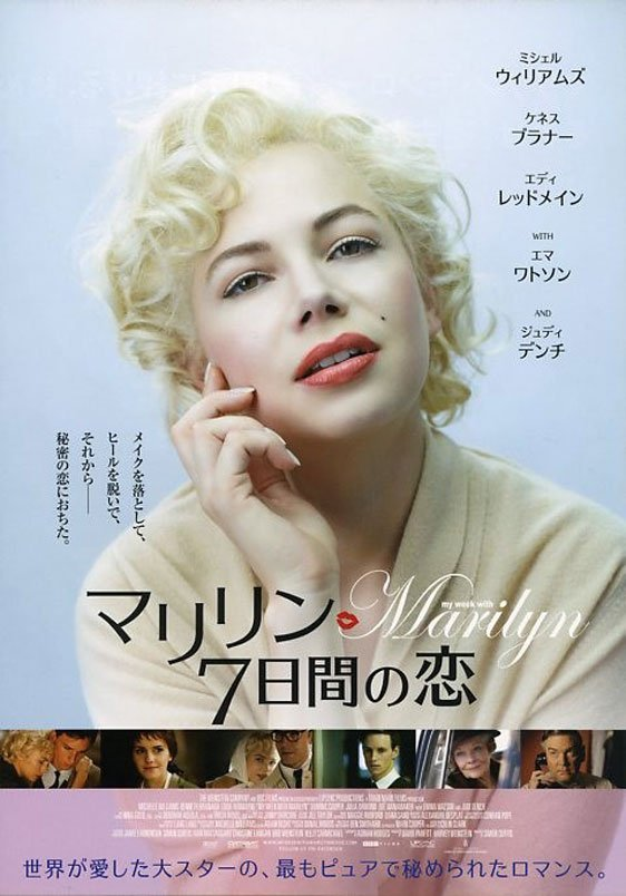 My Week with Marilyn Poster #3