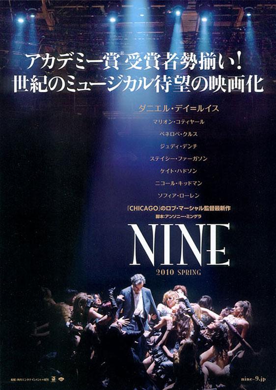 Nine Poster #1