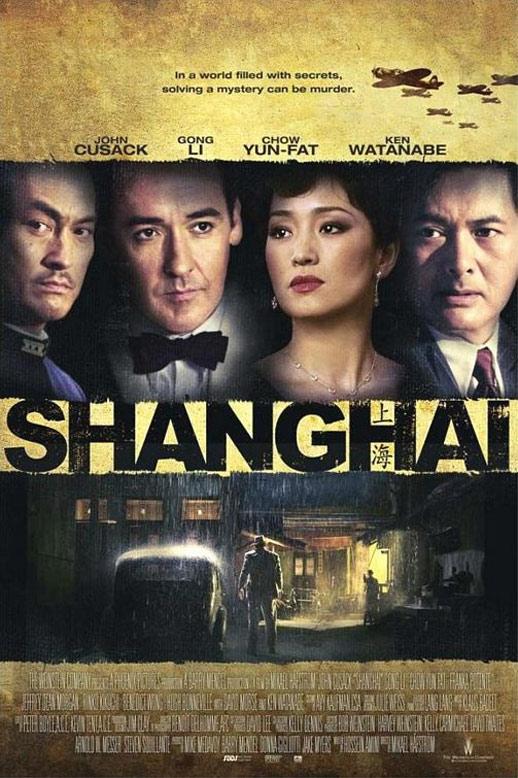 Shanghai Poster #1